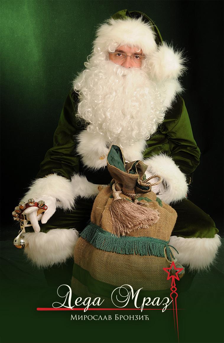 Deda-Mraz-zeleno-odelo