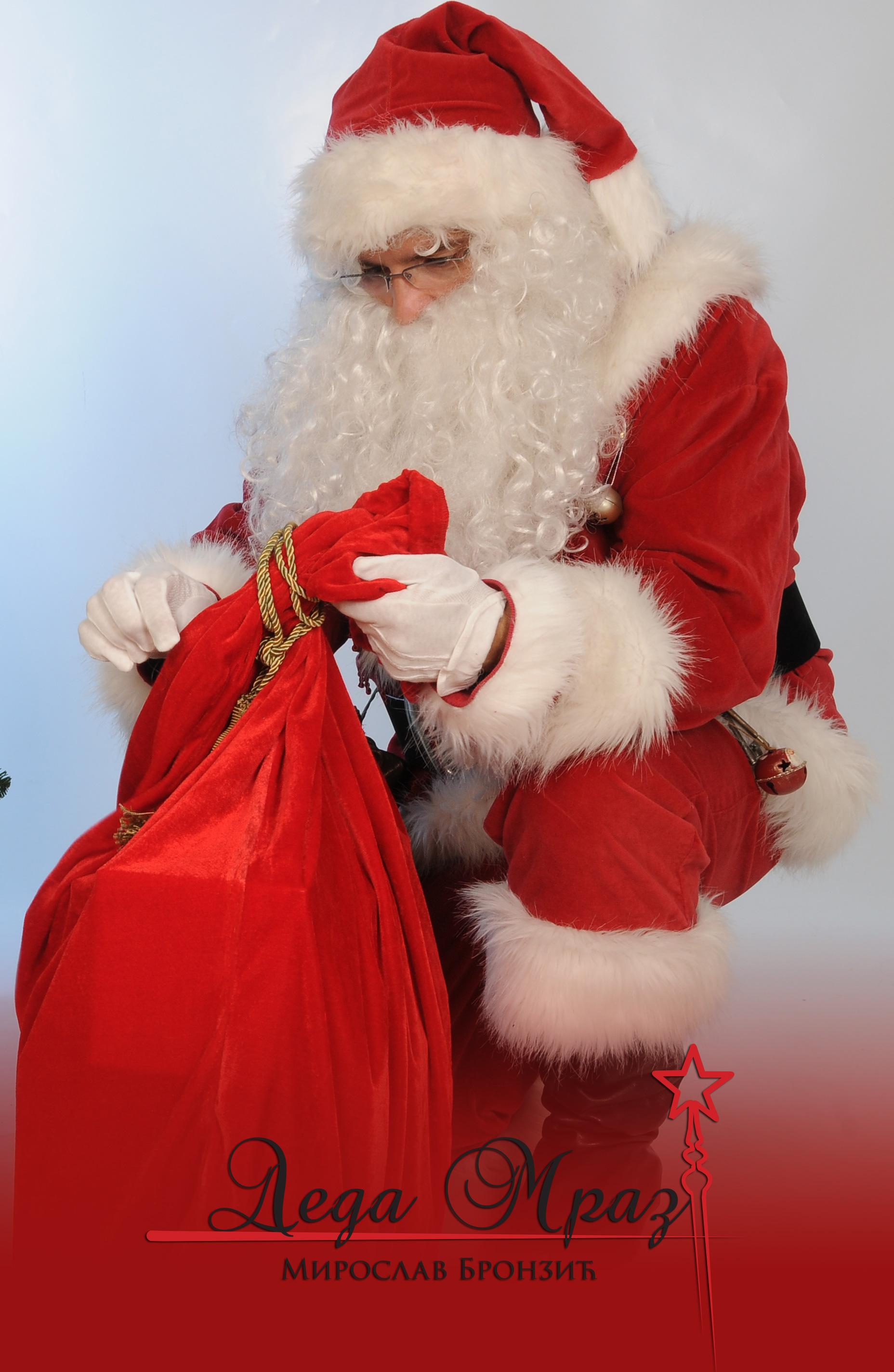 Deda-Mraz