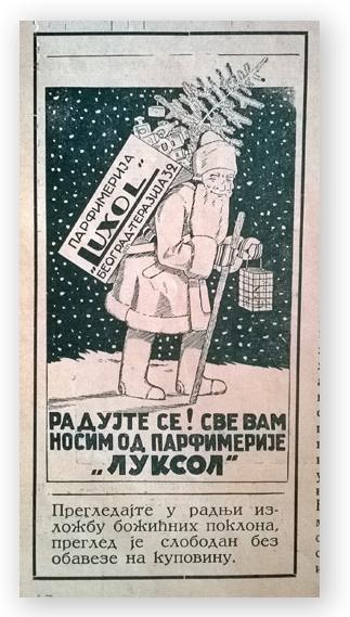 bozic-bata-reklama-lux